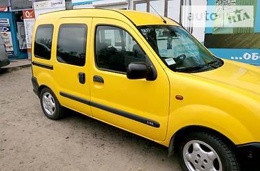 Renault Kangoo пасс. 1999 в Шепетовке