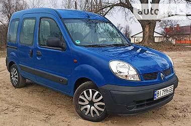 Renault Kangoo пасс. 2005 в Полтаве