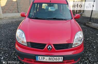 Renault Kangoo пасс. 2007 в Ковеле