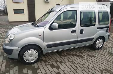 Renault Kangoo пасс. 2004 в Староконстантинове