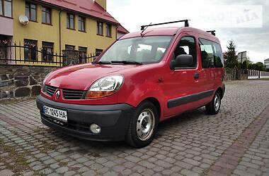 Renault Kangoo пасс. 2004 в Бродах