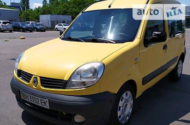 Renault Kangoo пасс. 2007 в Одессе