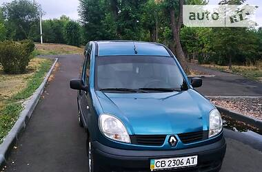 Renault Kangoo пасс. 2006 в Кривом Роге