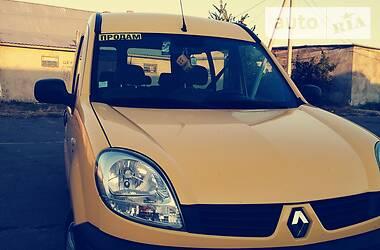 Renault Kangoo пасс. 2008 в Звенигородке