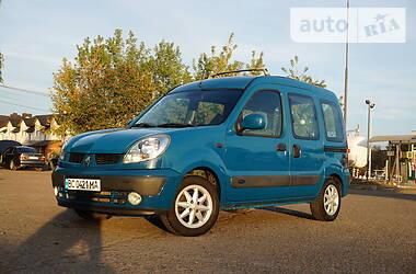 Renault Kangoo пасс. 2003 в Самборе