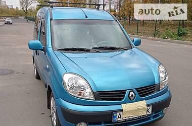 Renault Kangoo пасс. 2008 в Харькове