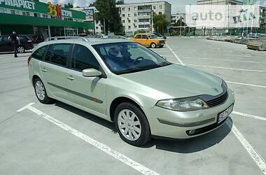 Renault Laguna 2002 в Павлограде