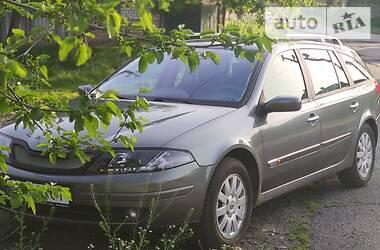 Renault Laguna 2002 в Лубнах