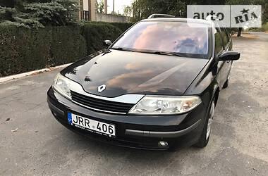 Renault Laguna 2004 в Звенигородке