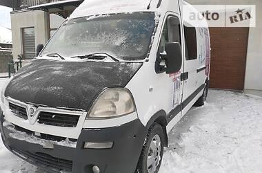 Renault Master груз.-пасс. 2005 в Ровно