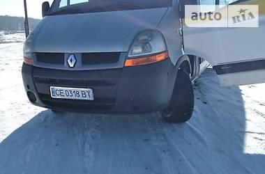 Renault Master груз.-пасс. 2006 в Сокирянах
