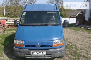 Renault Master груз. 2001 в Черновцах