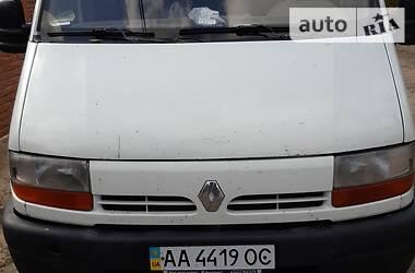 Renault Master груз. 1998 в Полтаве