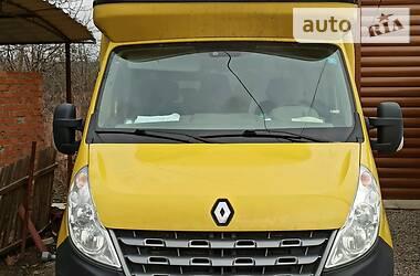 Renault Master груз. 2014 в Киеве