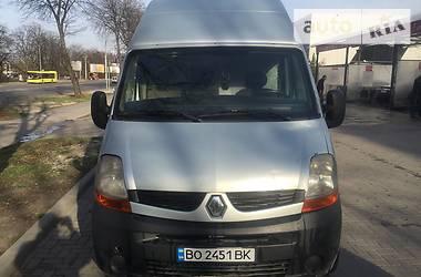 Renault Master груз. 2008 в Львове