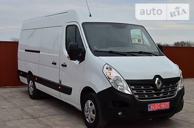 Renault Master груз. 2015 в Коломые