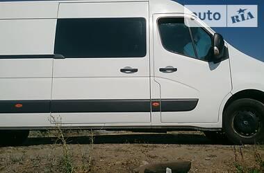 Renault Master груз. 2014 в Кривом Роге