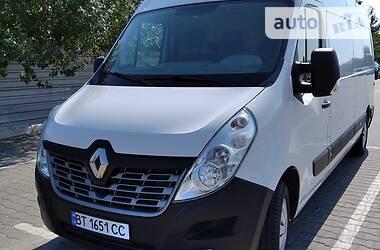 Renault Master груз. 2016 в Херсоне