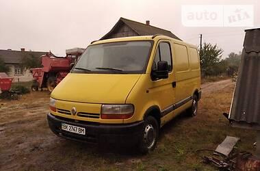 Renault Master груз. 2001 в Заречном
