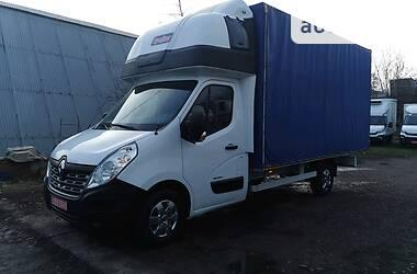 Renault Master груз. 2016 в Ровно