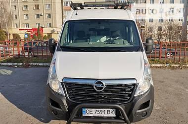 Renault Master груз. 2013 в Черновцах