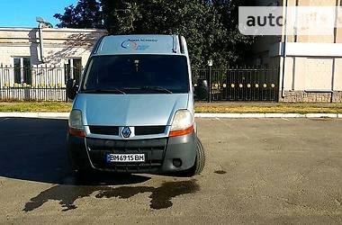 Renault Master груз. 2006 в Полтаве