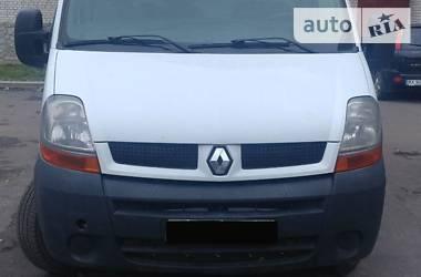 Renault Master груз. 2006 в Хмельницком