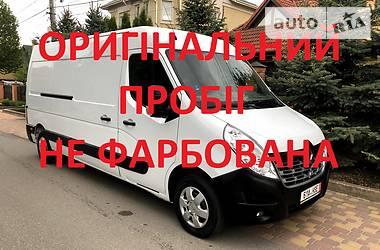 Микроавтобус грузовой (до 3,5т) Renault Master груз. 2016 в Киеве