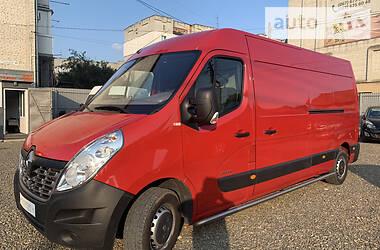 Микроавтобус грузовой (до 3,5т) Renault Master груз. 2016 в Стрые