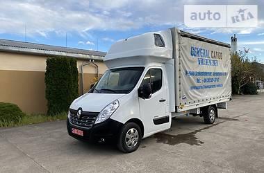 Легковой фургон (до 1,5 т) Renault Master груз. 2018 в Хусте