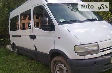 Renault Master пасс. 2000
