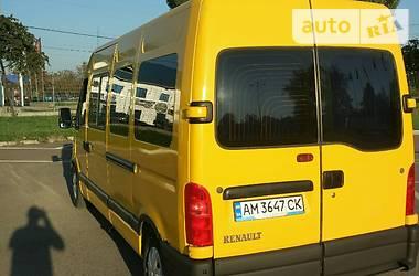 Renault Master пасс. 2000 в Житомире