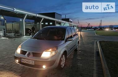 Renault Megane Scenic 2004 в Ужгороде