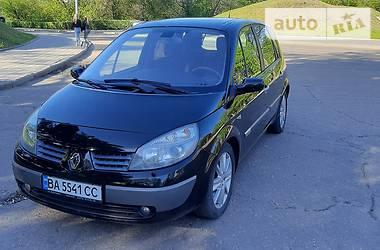 Renault Megane Scenic 2003 в Кропивницком