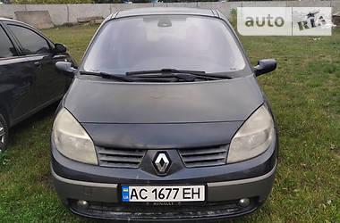 Renault Megane Scenic 2005 в Ковеле