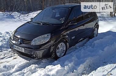 Renault Megane Scenic 2005 в Житомире