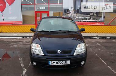 Renault Megane Scenic 2000 в Житомире