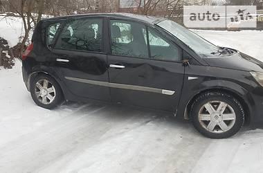Renault Scenic 2004 в Хмельницком