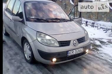 Renault Scenic 2005 в Богородчанах