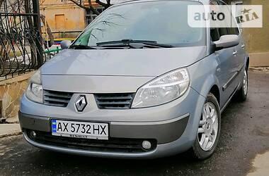 Renault Scenic 2005 в Харькове
