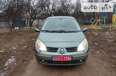 Renault Scenic 2003 в Харькове