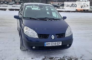 Renault Scenic 2006 в Житомире