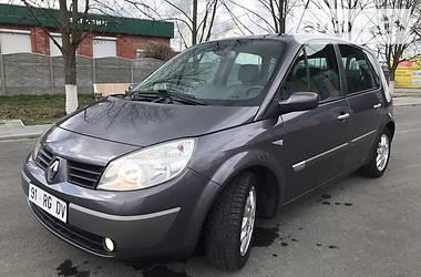 Renault Scenic 2005 в Мелитополе