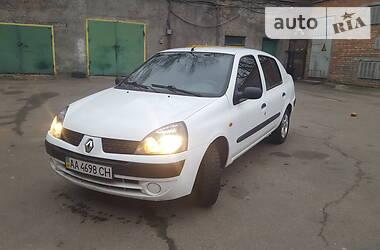 Renault Symbol 2003 в Киеве