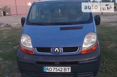 Renault Trafic груз.-пасс. 2005 в Белой Церкви