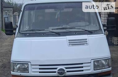 Renault Trafic груз.-пасс. 1998 в Первомайске