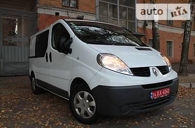 Renault Trafic груз. 2014 в Сумах