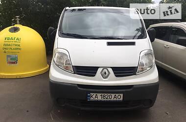 Renault Trafic груз. 2011 в Киеве