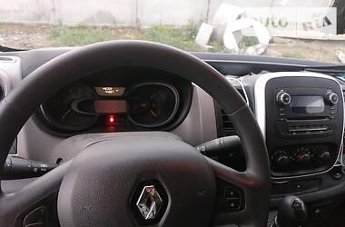 Renault Trafic груз. 2014 в Хмельницком