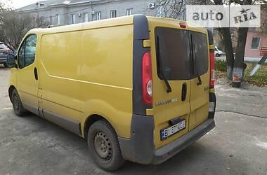 Renault Trafic груз. 2013 в Полтаве